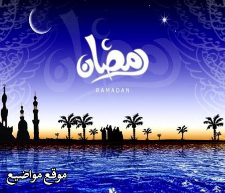 أفضل أدعية شهر رمضان ادعية جميلة ورائعة