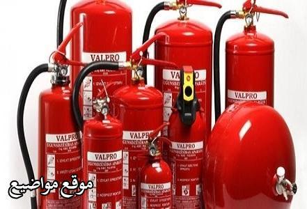 اسعار طفايات الحريق في مصر