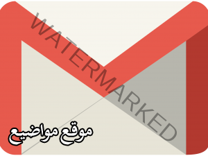 طريقة وشرح استرجاع حساب جوجل Gmail
