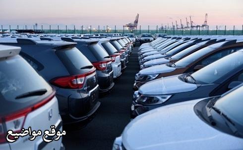 تعرف على افضل سيارات عائلية فى السعودية 2021 بالتفصيل