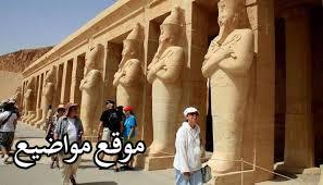 تعرف على اشهر المعالم الاثرية في مصر