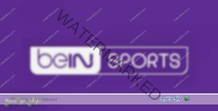 اخر تردد قنوات بين سبورت bein sports الجديد 2021