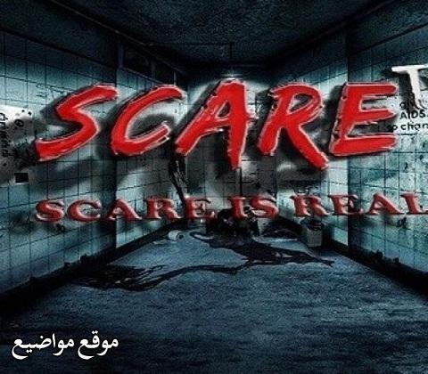 تردد قناة سكار الرعب تي في scare tv 2021 على النايل سات