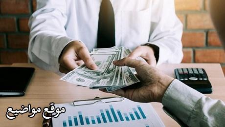بنوك مصرية تقدم قروض للشباب برقم البطاقة 2021