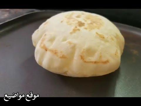 طريقة عمل خبز الطاسة السريع