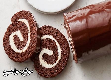 طريقة عمل سويسرول الشوكولاتة