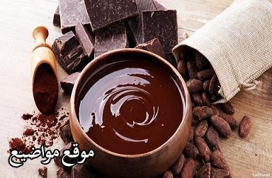 طريقة عمل صوص الشوكولاتة بالكاكاو الخام والبودرة للكيك