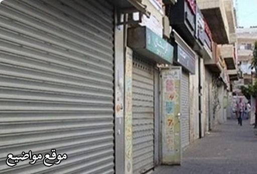 وزارة الداخلية تغلق 262 محل ومطعم مخالف خلال 24 ساعة