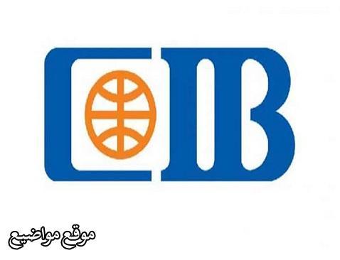 طريقة فتح حساب أون لاين بنك Cib بالشروط والاوراق المطلوبة