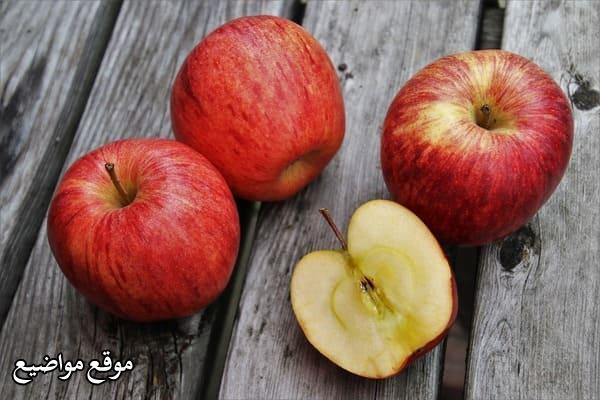 فوائد التفاح الأحمر للجسم