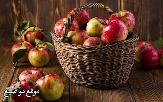 فوائد التفاح الصحية وقيمته