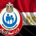 وزارة الصحة المصرية إجمالي اصابات كورونا 9400 حالة