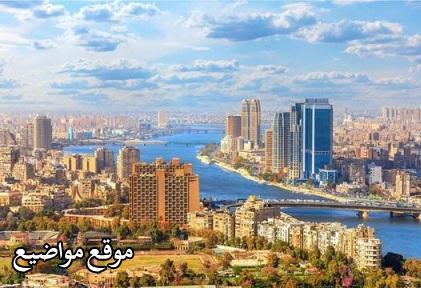 تعرف على العطلات والاجازات الرسمية في مصر لهذا العام 2021