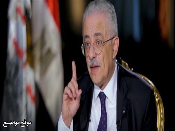 قرارات وزير التعليم المصري للامتحانات الفصل الدراسي الأول 2021
