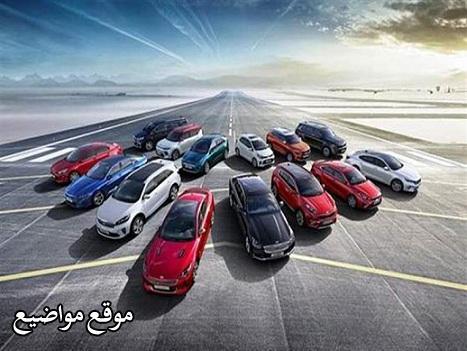 شروط تقسيط السيارات من المعارض فى السعودية