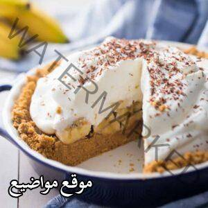 تعلمي اسهل طريقة لعمل تارت الموز بالكريمة