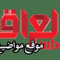 تردد قناة ام بي سي العراق Mbc Iraq 2021 على نايل سات وعرب سات
