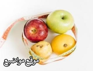 كيف انقص وزني في رمضان بسرعة وبدون رجيم