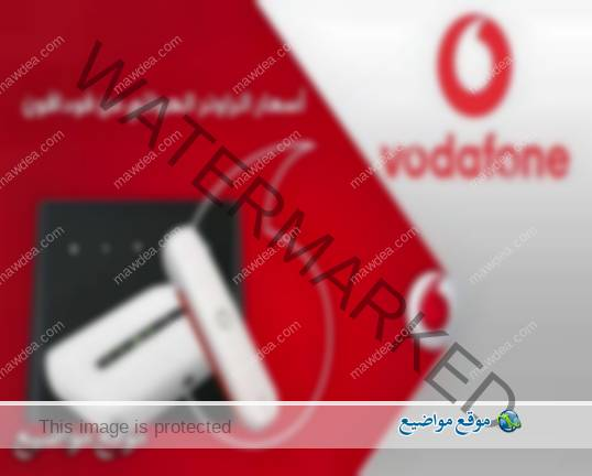 اسعار راوتر فودافون 4G الهوائي