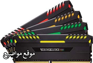 اسعار رامات الكمبيوتر ddr 4 فى مصر 2021