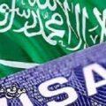 طريقة تجديد وتمديد تأشيرة خروج وعودة 2021 فى السعودية