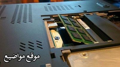اسعار رامات اللاب توب Ddr3 فى مصر 2021