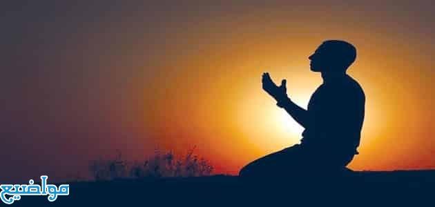 أدعية الصبر علي الابتلاء والكرب من السنة النبوية