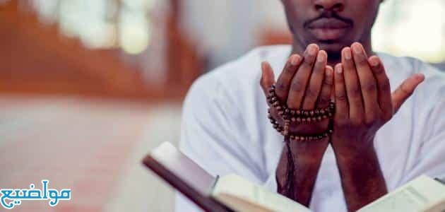 أدعية عظيمة الشأن والاجر مستجابة