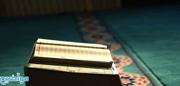 تفسير حلم الاب المتوفي يقرأ القرآن في المنام