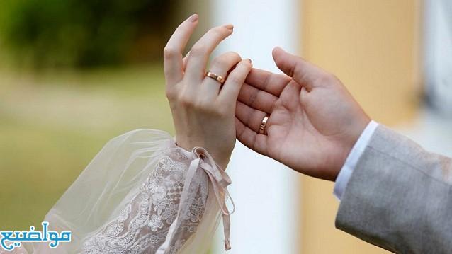 تفسير حلم الزواج للزوج وللزوجة في المنام