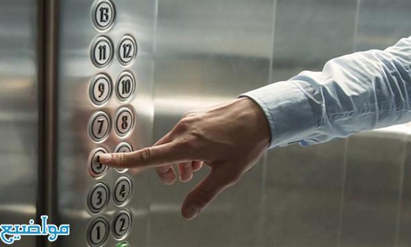 تفسير حلم المصعد الاسانسير