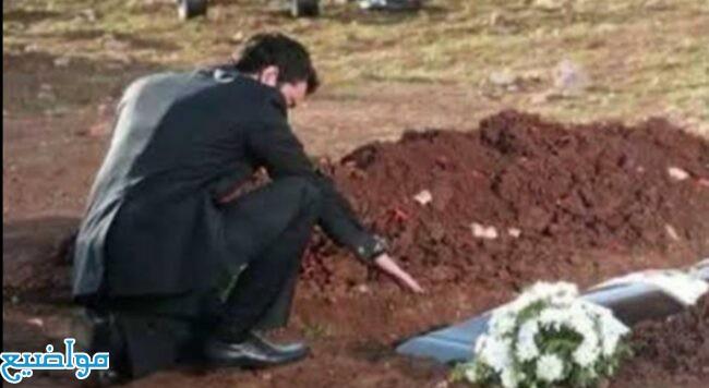 تفسير حلم المقبرة والمقابر
