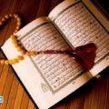 تفسير حلم تفسير القرآن