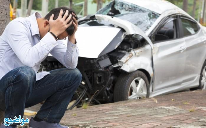 تفسير حلم حادثة سيارة في المنام