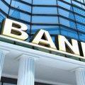 تفسير حلم رؤية البنك
