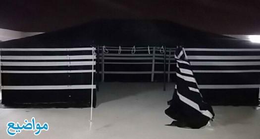 تفسير حلم رؤية الخيمة في المنام