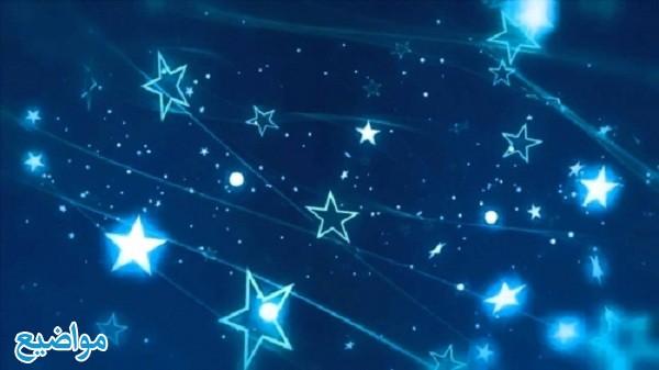 تفسير حلم رؤية القمر والنجوم في المنام