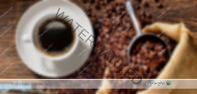 تفسير حلم رؤية القهوة في المنام