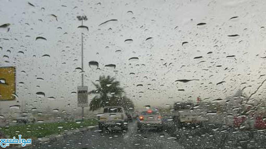 تفسير حلم رؤية المطر