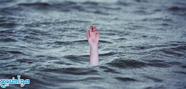 تفسير حلم رؤية النهر في المنام لابن سيرين