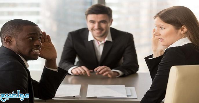 تفسير حلم رؤية الوظيفة في المنام