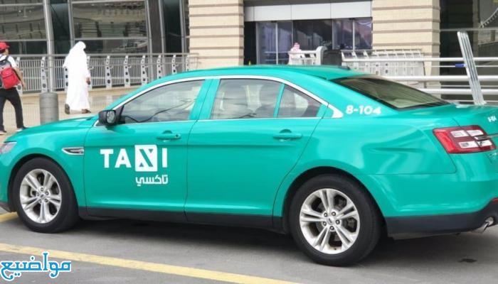 تفسير حلم رؤية سيارة أجرة في المنام