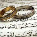 تفسير حلم طلب يدي للزواج