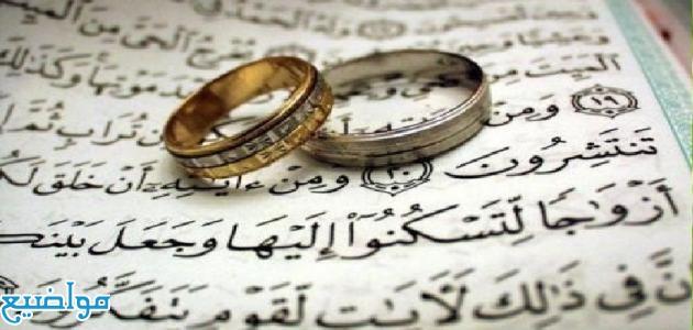 تفسير حلم طلب يدي للزواج في المنام لابن سيرين