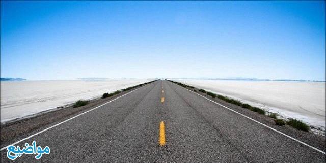 تفسير رؤية الطريق في المنام تفسير حلم الطريق