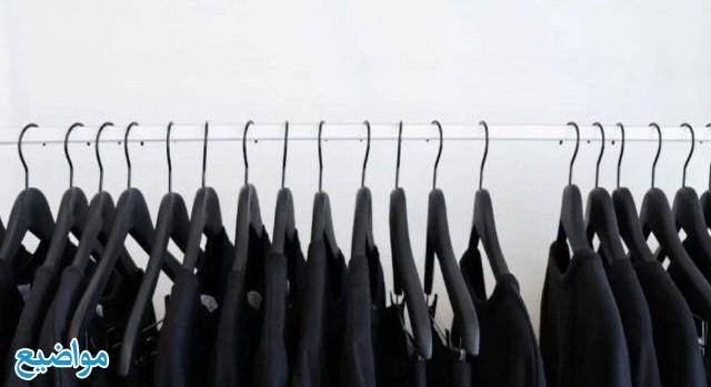 تفسير رؤية الملابس اسوداء في المنام بالتفصيل