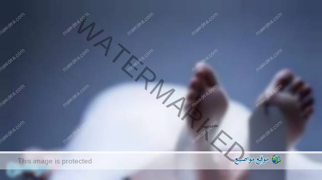 تفسير رؤية جسد الميت في الحلم