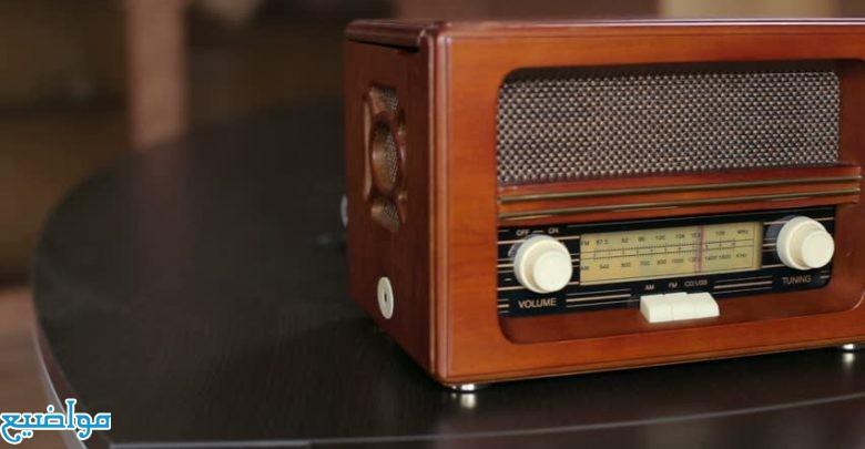 تفسير رؤية حلم فتح الراديو في المنام