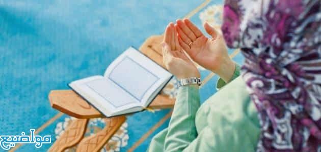 حلم رؤية النساء في المسجد في المنام