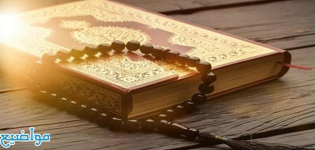 حلم رؤية شخص أعرفه يقرأ القرآن في المنام